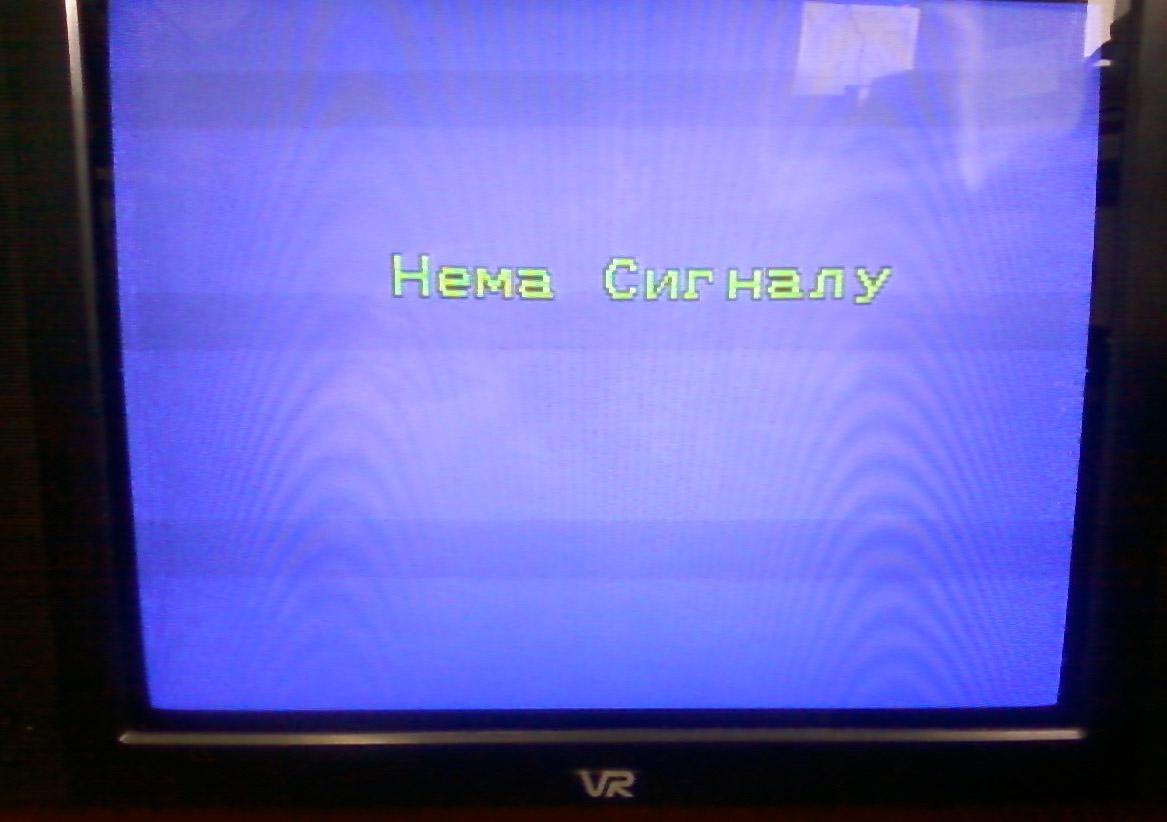 пропало высокое напряжение в телевизоре детское