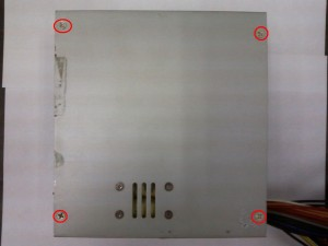 Блок питания ISO-450PP вид сверху ATX