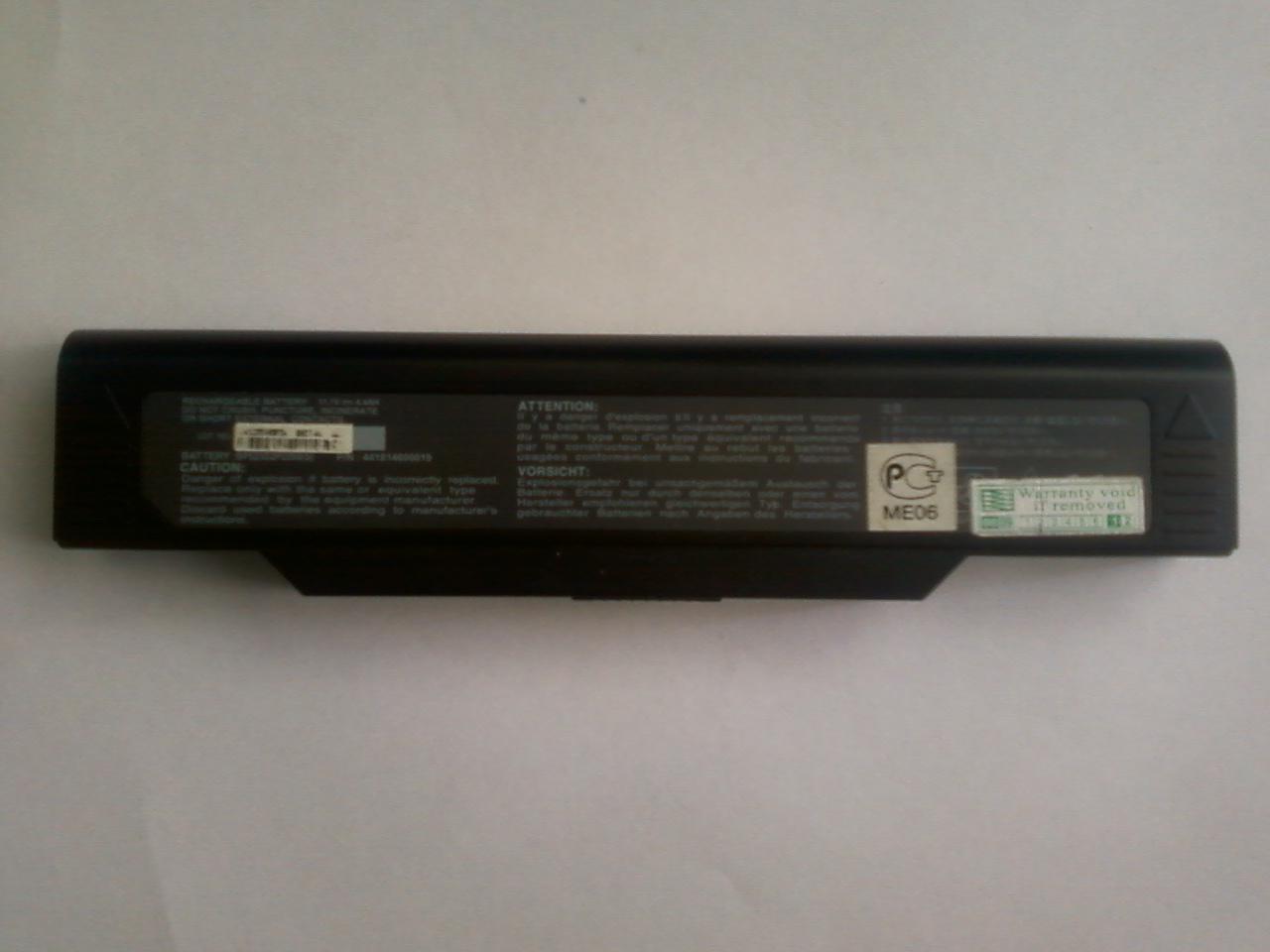 схема roverbook nautilus b400l