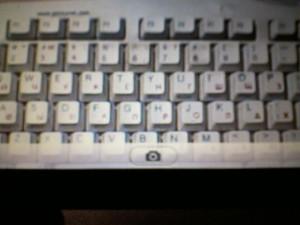 Снимок клавиатуры сделанный на китайском клоне PSP