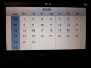 Календарь на китайской подделке PSP