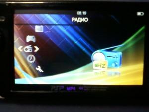 """Пункт меню """"Радио"""" на китайском клоне PSP"""