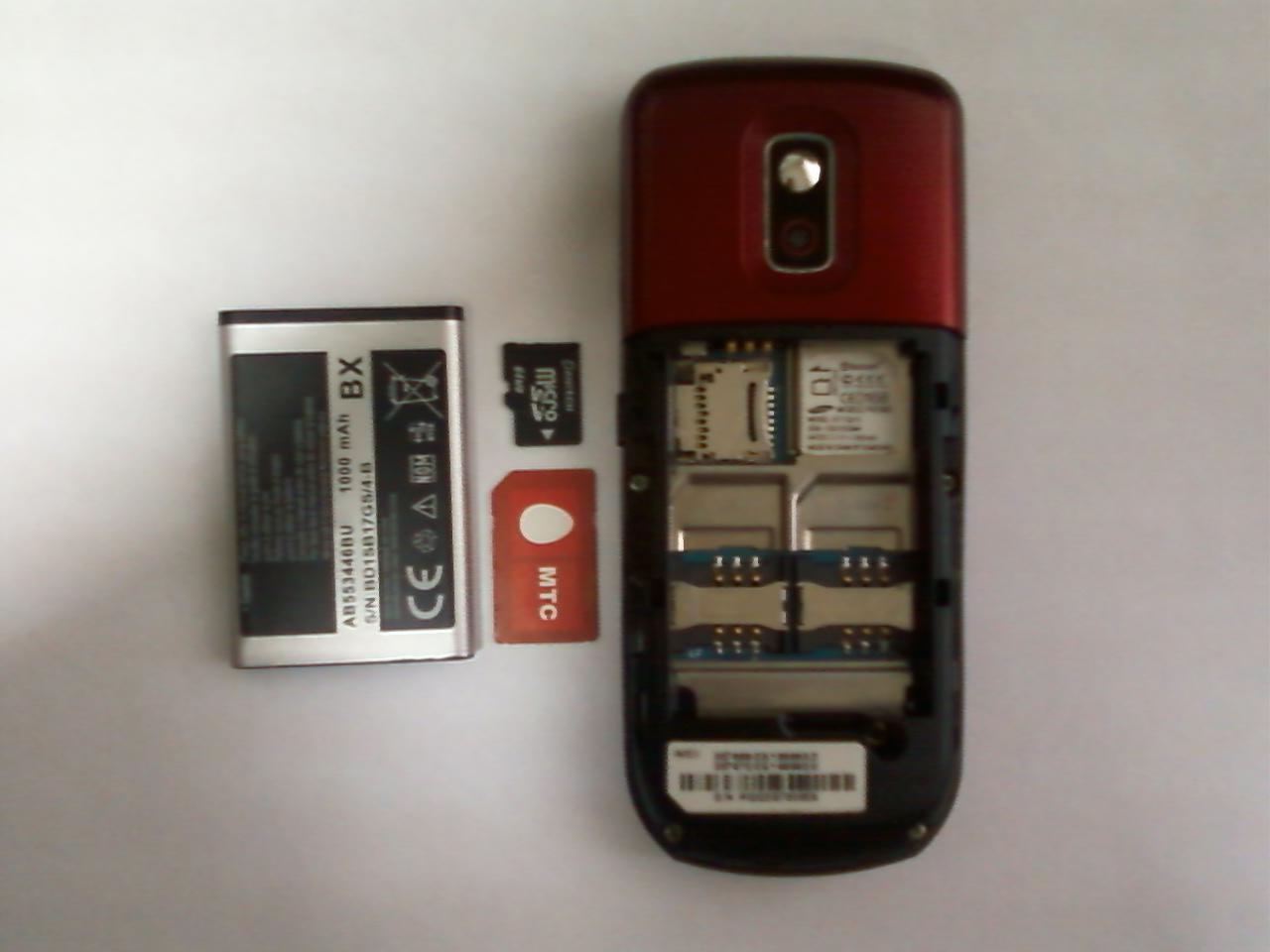инструкция по эксплуатации телефона samsung s8000