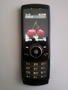 Внешний вид сотика Samsung U600