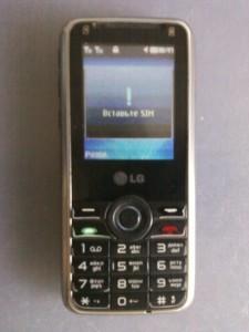 Замена дисплея на сотовом телефоне LG GX200