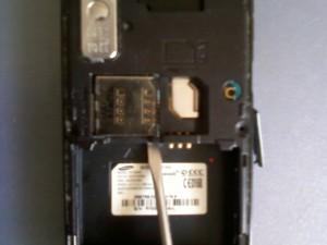 Последняя защелка задней крышки сотового телефона Samsung GT-S5230