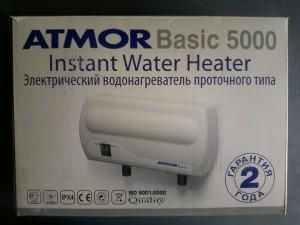 Упаковка водонагревателя ATMOR BASIC 5 КВТ (ДУШ)