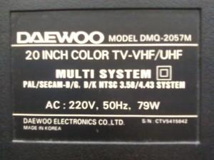 Данные телевизора DAEWOO DMQ-2057M