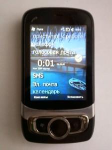Экран сотового телефона RoverPC EVO X7