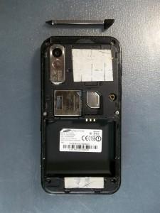 Батарейный отсек сотового телефона Samsung S5230W