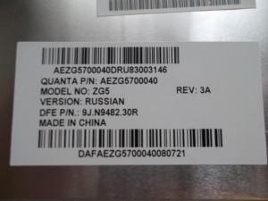Клавиатура нетубука Acer Aspire One ZG5 - AEZG5700040