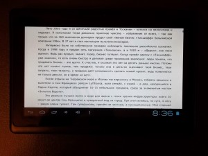 pdf на планшете allwinner A13 tablet pc
