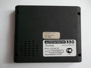 GPS навигатор JJ-Connect AUTONAVIGATOR 330 с открученными винтами по углам