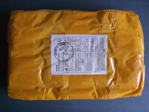 Посылка из Китая с WIFI роутером Mercury MW150R