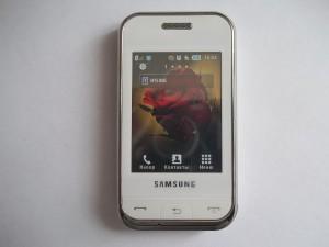 Сотовый телефон Samsung GT-E2652