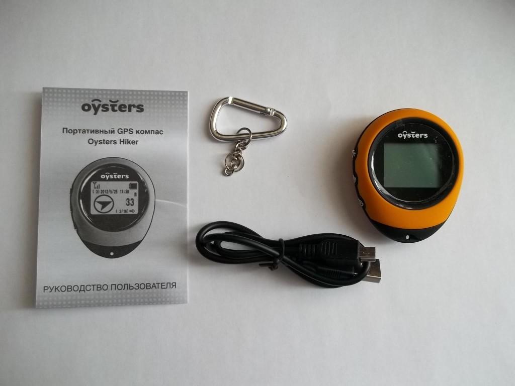 Превращаем смартфон в GPS-трекер. - Записки упоротого 74