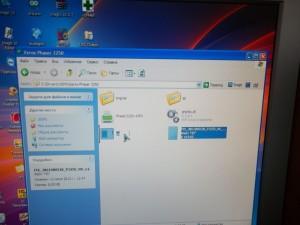 Перетаскиваем файл прошивки на файл usbprns2.exe