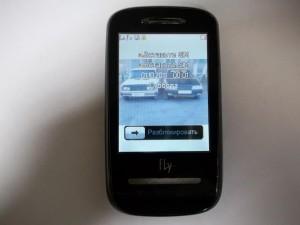 Сотовый телефон Fly E200 с неисправным тачскрином