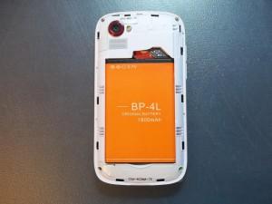 Телефон UGOOD's A109+ со вставленной тестовой сим картой и аккумуляторной батареей