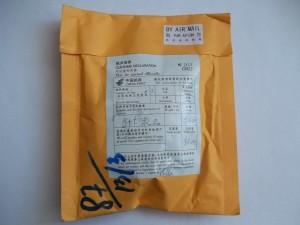 Давнишняя посылка из Китая с aliexpress.com