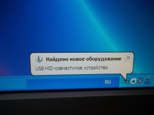 USB HID-совместимое устройство