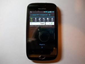 Верхняя панель на сотовом телефоне Megafon Login