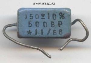 Стеклянный конденсатор