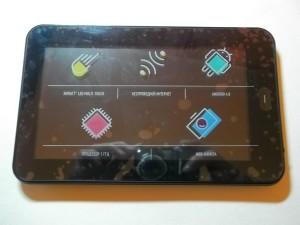 Планшет Wexler TAB 700 с наклейкой на экране