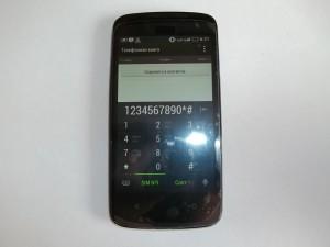 Рабочий сотовый телефон HTC Desire 500