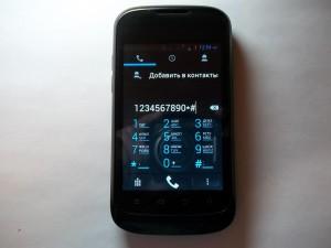 Проверяем работу нового тачскрина сотового телефона ZTE V790