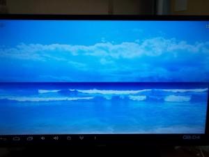 Приставка на экране телевизора