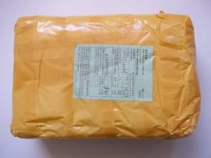 Посылка с планшетом на процессоре MTK6577