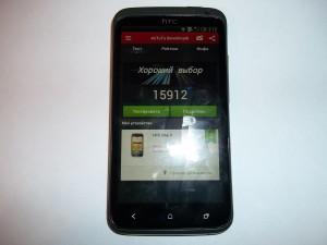 15912 очков в antutu HTC One X