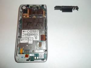 Вытаскиваем антенну в сотовом телефоне LG GX500