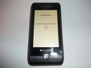Калибровка сенсора сотового телефона LG GX500