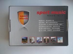 Коробка с портативным MP3 плеером