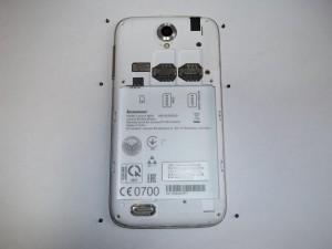 Сотовый телефон Lenovo A859 с выкрученными винтами