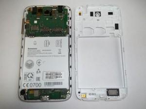 Сотовый телефон Lenovo A859 со снятой задней крышкой