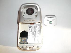 Снятый логотип Sony Ericsson W300i