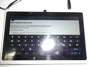 Проверка тачскрина планшета LENTEL E-TPC07W