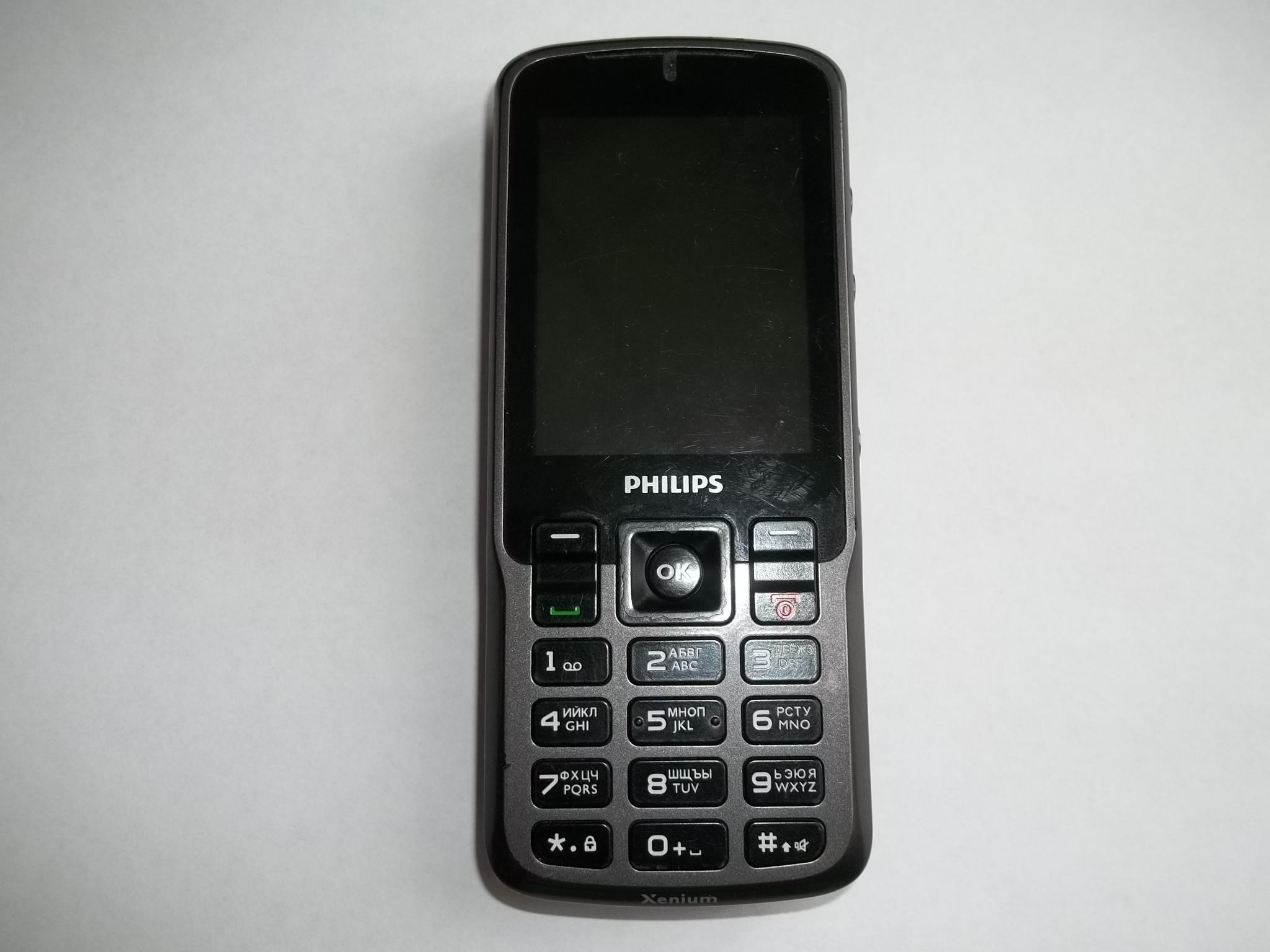Телефон Lenovo не включается